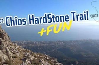 Μετατέθηκε για τις 4 Ιουλίου το «1st Chios Hard Stone Trail 23km»