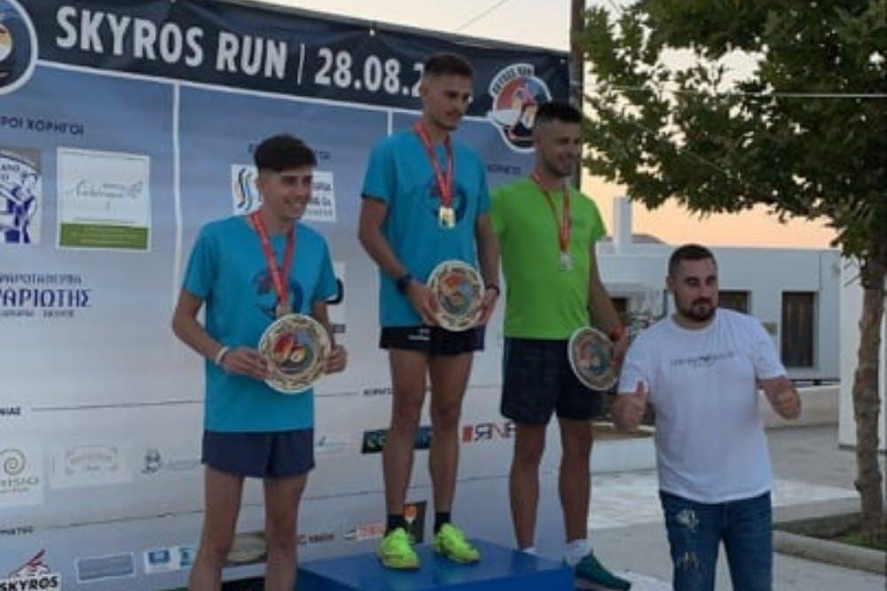 Skyros Run 2021: Ξεχώρισαν Morteza, Αναγνώστου και Δήμου