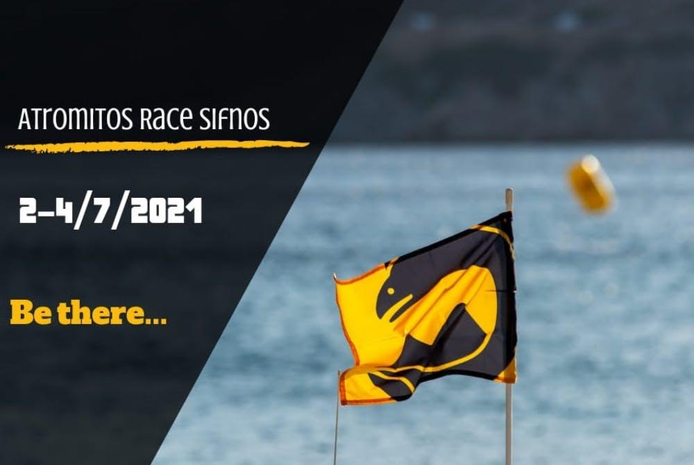 Στις 2-4 Ιουλίου ο 4ος Atromitos Race Sifnos 2021