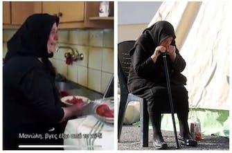 Έμεινε χωρίς σπίτι και η σούπερ γιαγιά του Ημιμαραθωνιου Κρήτης