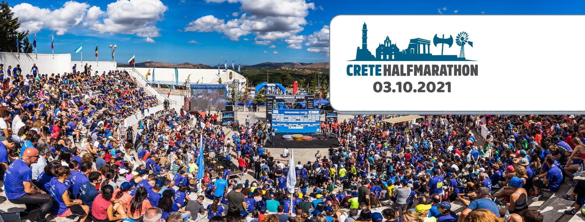 Στις 3 Οκτωβρίου ο Ημιμαραθώνιος Κρήτης το 2021