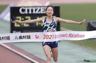 Νέο ρεκόρ στο Μαραθώνιο της Οσάκα σημείωσε η Ιντζιγιάμα