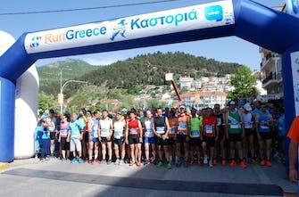 Αναβλήθηκε το Run Greece Καστοριάς