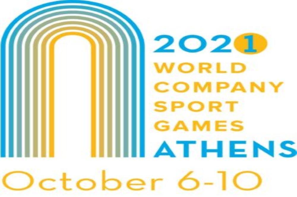 Ξεκινούν οι «3οι Παγκόσμιοι αγώνες εργασιακού αθλητισμού»