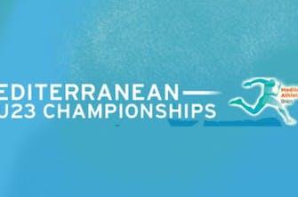 Ακυρώθηκε το Ευρωπαϊκό πρωτάθλημα Κ23