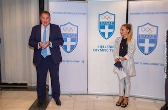Εκδήλωση της Επιτροπής Αθλητών της ΕΟΕ προς τιμήν της Ολυμπιακής Ομάδας (Pics)