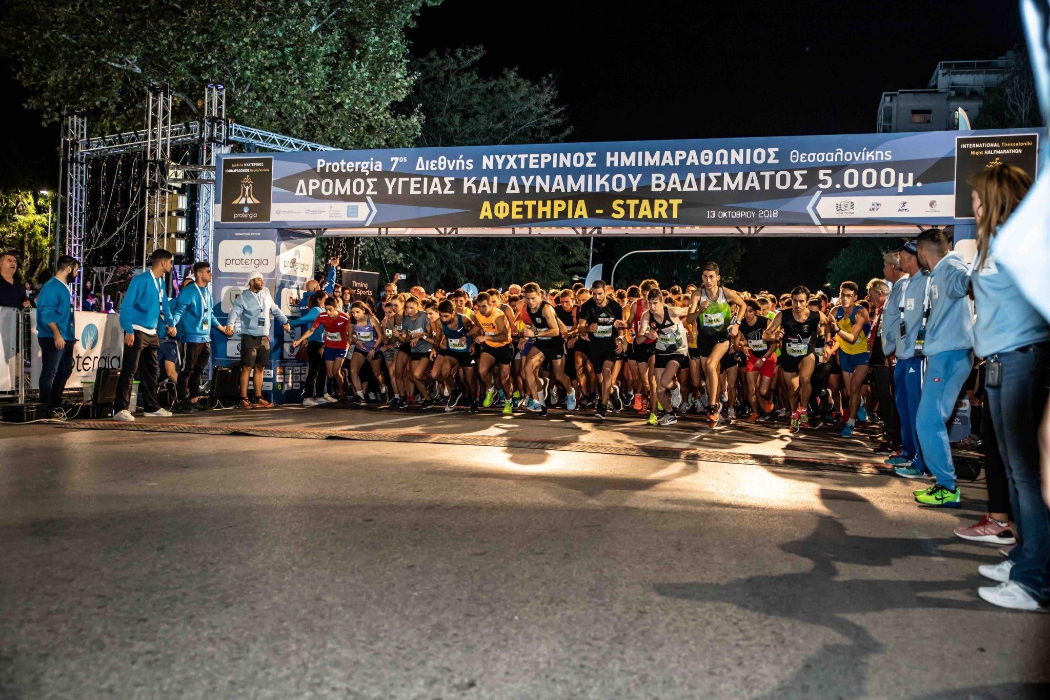 Νυχτερινός ημιμαραθώνιος - Μαραθώνιος Θεσσαλονίκης: Δικαίωμα συμμετοχής οι εμβολιασμένοι και οι νοσήσαντες