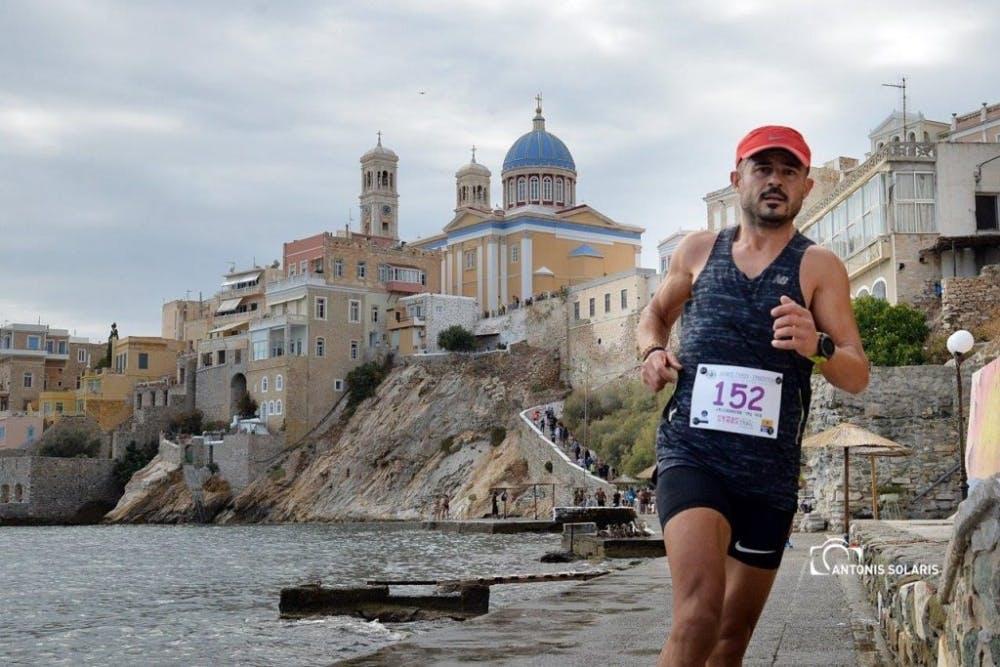 Πραγματοποιήθηκε με επιτυχία το ανανεωμένο Syros Trail Challenge 2021 (Pics)
