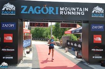 Zagori Mountain Running 2021: Το πρόγραμμα και οι κορυφαίοι δρομείς που θα λάβουν μέρος