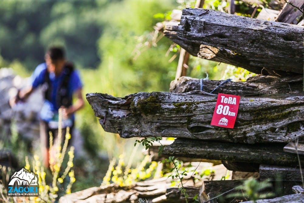Zagori Mountain Running: Ο μεγαλύτερος αγώνας ορεινού τρεξίματος έρχεται στις 23-25 Ιουλίου 2021