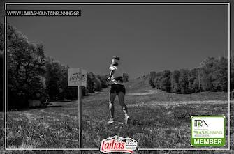 Καλές επιδόσεις και μεγάλη συμμετοχή στο 5o Lailias Mountain Running