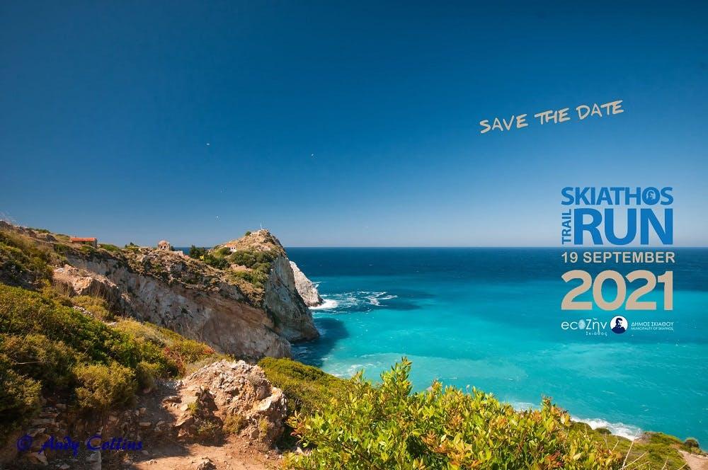 Ανακοινώθηκε η ημερομηνία για το επόμενο Skiathos Trail Run