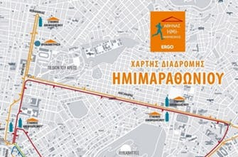 Aνάλυση: Πως οι αλλαγές στη διαδρομή του Ημιμαραθωνίου της Αθήνας ανατρέπουν τη τακτική του αγώνα