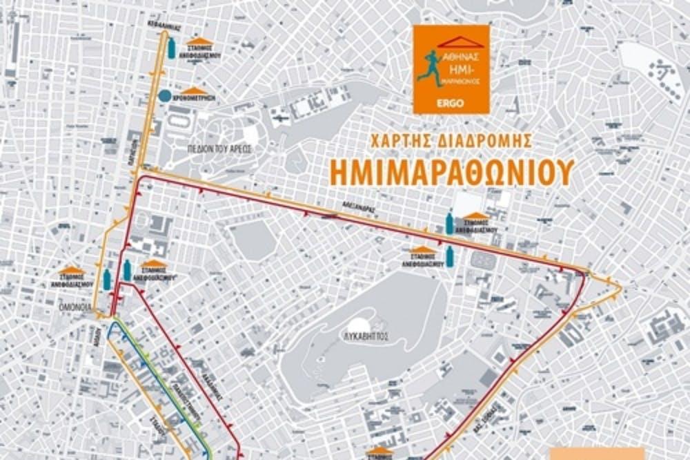 Κυκλοφοριακές ρυθμίσεις στο κέντρο της Αθήνας λόγω του Ημιμαραθωνίου