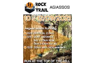 Πλησιάζει ο αγώνας Rock & Trail Agiasos στη Λέσβο!