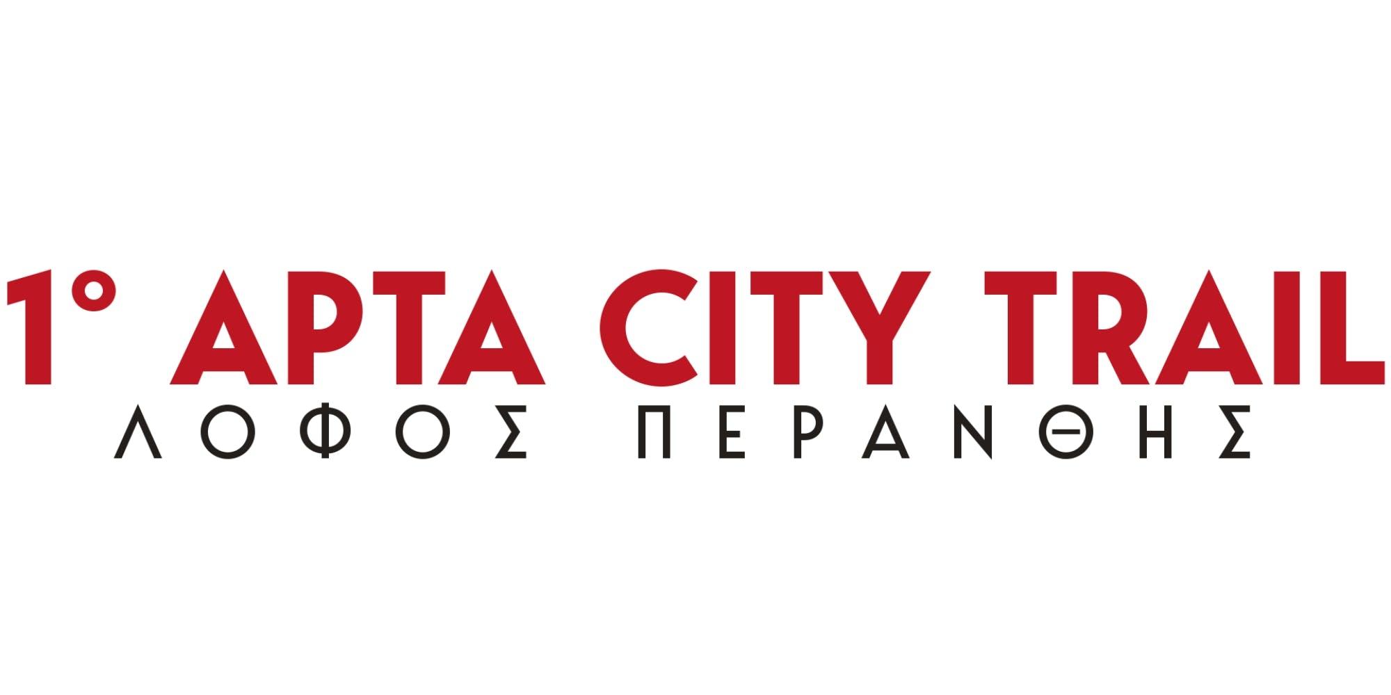 Arta City Trail 2021: Νάτσιας και Γεωργονίκου επικράτησαν στα 4,9 χλμ.