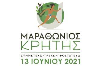 Μαραθώνιος Κρήτης: Δωρεάν rapid tests σε όλους τους συμμετέχοντες