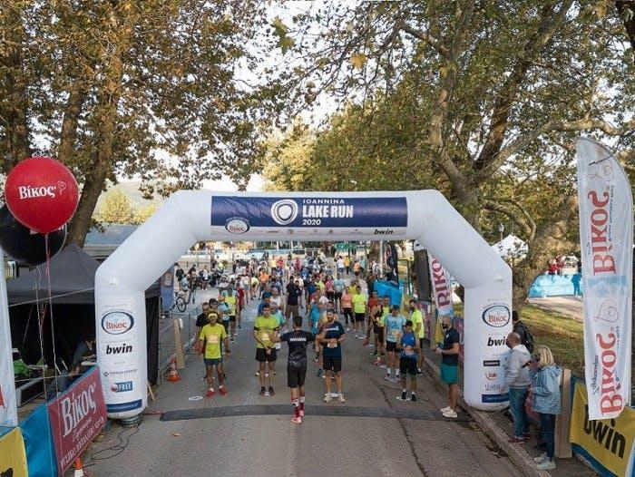 Ioannina Lake Run: Οι Αθηναίοι Δρομείς διοργανώνουν διήμερη εκδρομή με συμμετοχή και διαμονή