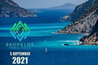 Skopelos Trail Race: Νικητές Πεντεκίδης και Marks